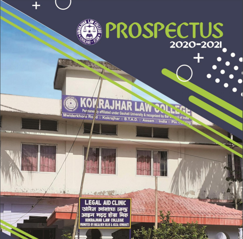 Download New Prospectus